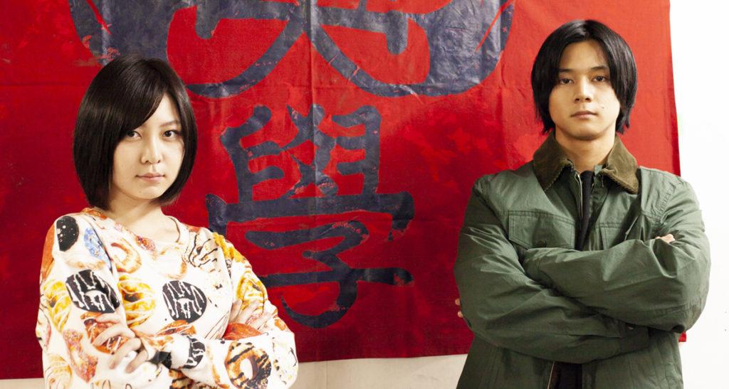 イキザマ3-石原壮馬-岩田華怜