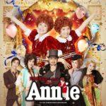 藤本隆宏インタビュー  ミュージカル 『アニー』で演じるウォーバックスへの思いとは?